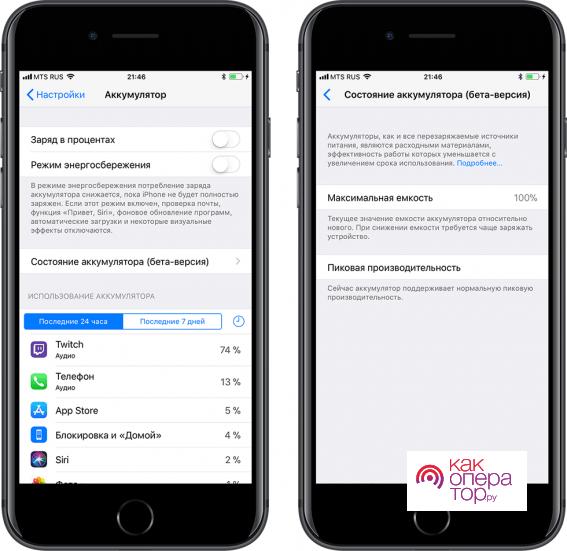 https://store-apple.msk.ru/image/catalog/novosty/kak-uznati-zareadku-iphone.png