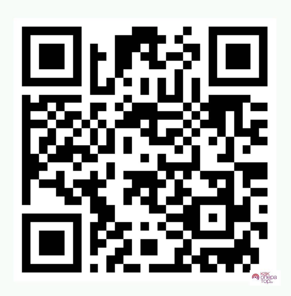 https://sun9-8.userapi.com/impg/A6sGflTHkyFjNQyqMO16xCQ6oe0yj68uobSIPQ/qFvalAXvubw.jpg?size=1127x1145&quality=96&sign=8120b876bcdc2701c8b004136b0333a5&type=album