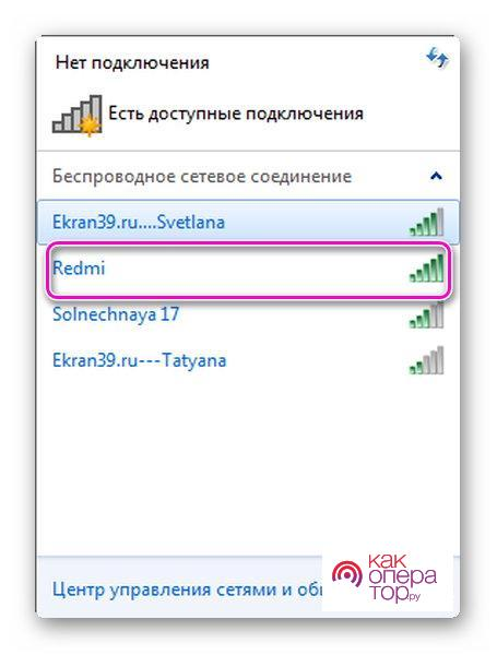 https://tarifkin.ru/wp-content/uploads/word-image-156.jpeg