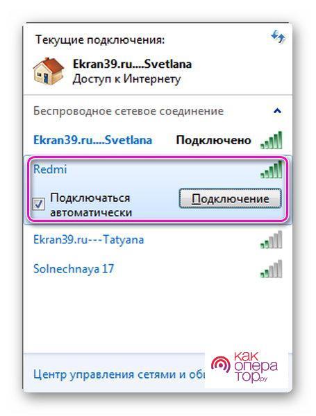 https://tarifkin.ru/wp-content/uploads/word-image-161.jpeg