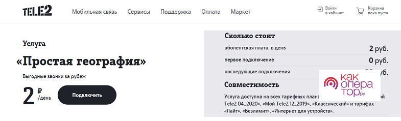 https://ural.topnomer.ru/media/uploads/blog_ural_29042020_7_4.jpg