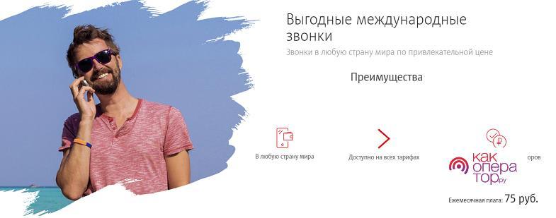 https://www.topnomer.ru/media/uploads/articles/imported/blog_msk_22012020_3_1.jpg