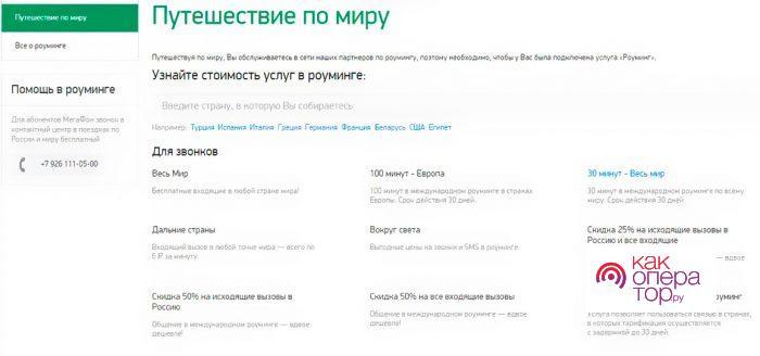 https://ya-abonent.ru/wp-content/uploads/2014/11/19-1.jpg