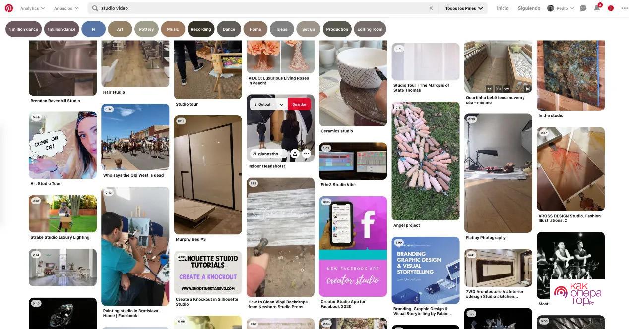 Идеи и Ремесла на Pinterest: Выбор Компьютерщиков   ITIGIC