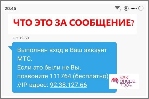 Что за номер 111764