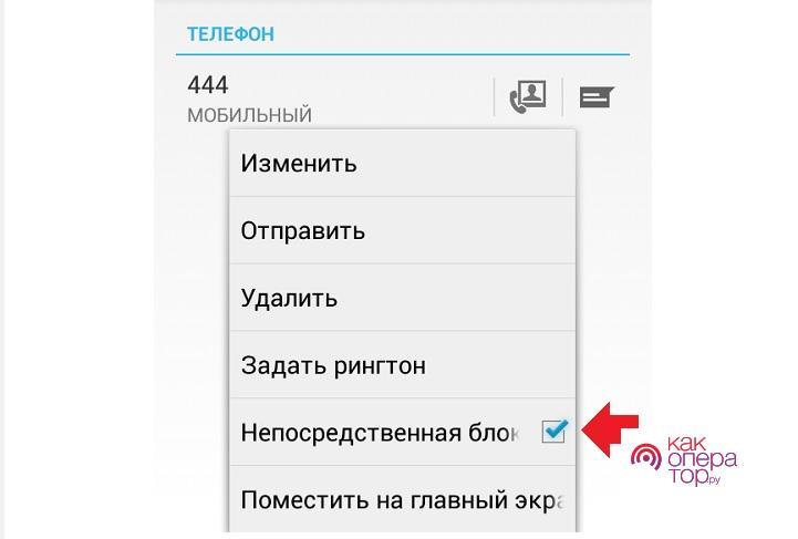 Смартфон с OS Android