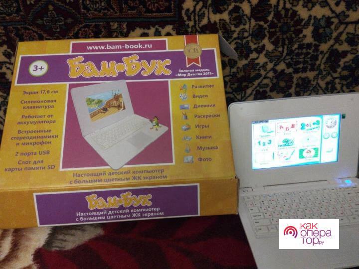 Компьютер детский Бам Book