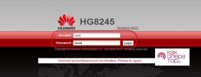 Как настроить роутер Huawei HG824 Ростелеком