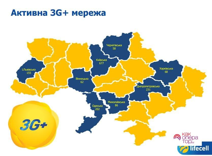 Lifecell 3g