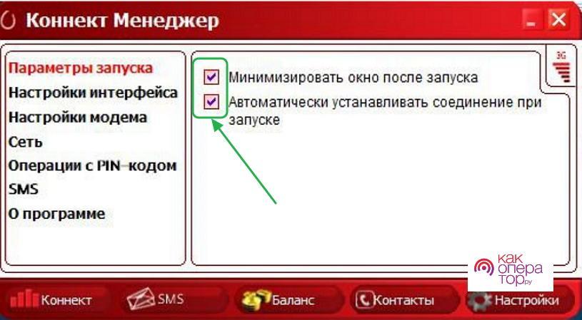 Официальное ПО