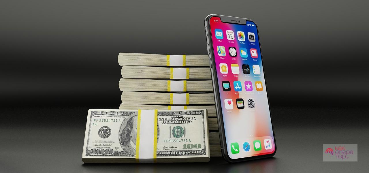 Как проверить за что снимают деньги билайн