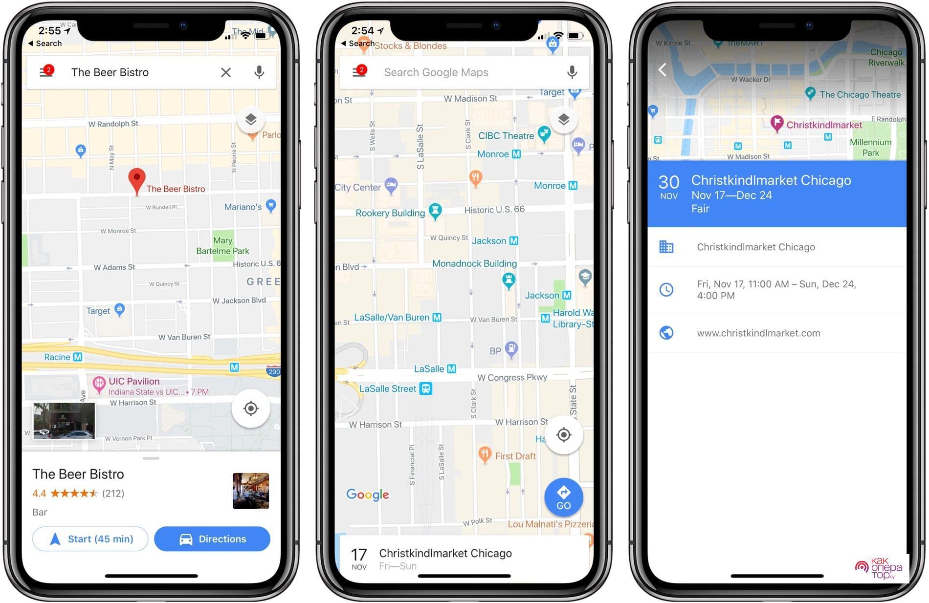Карты Google Maps оптимизировали для iPhone X – обновление уже в App Store