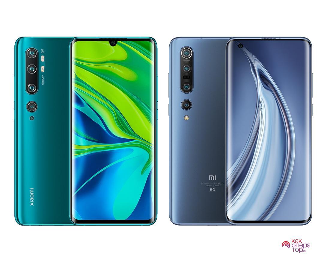 Mi Note 10 Pro или Mi 10 Pro: какой же из новых Pro-смартфонов Xiaomi выбрать? - Notebookcheck-ru.com