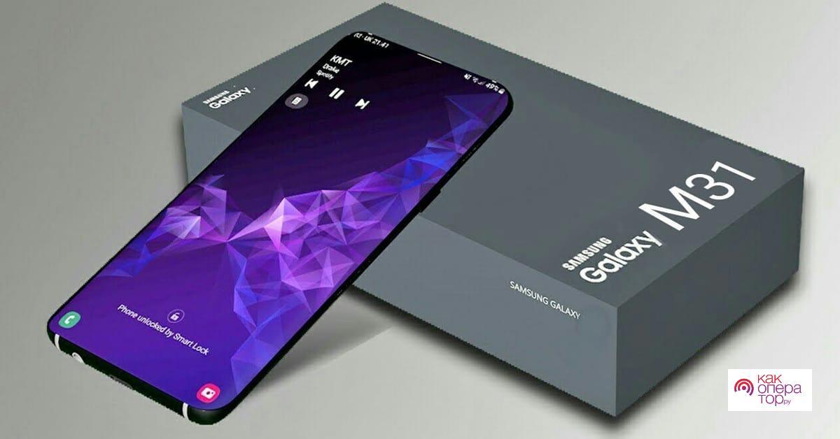 Обзор основных характеристик Samsung Galaxy M31, преимущества и недостатки