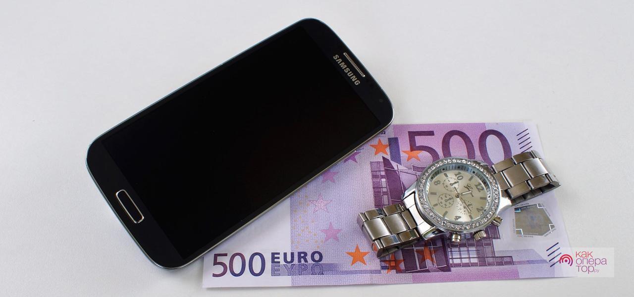 Как снять деньги с телефона МТС наличными и можно ли их вывести