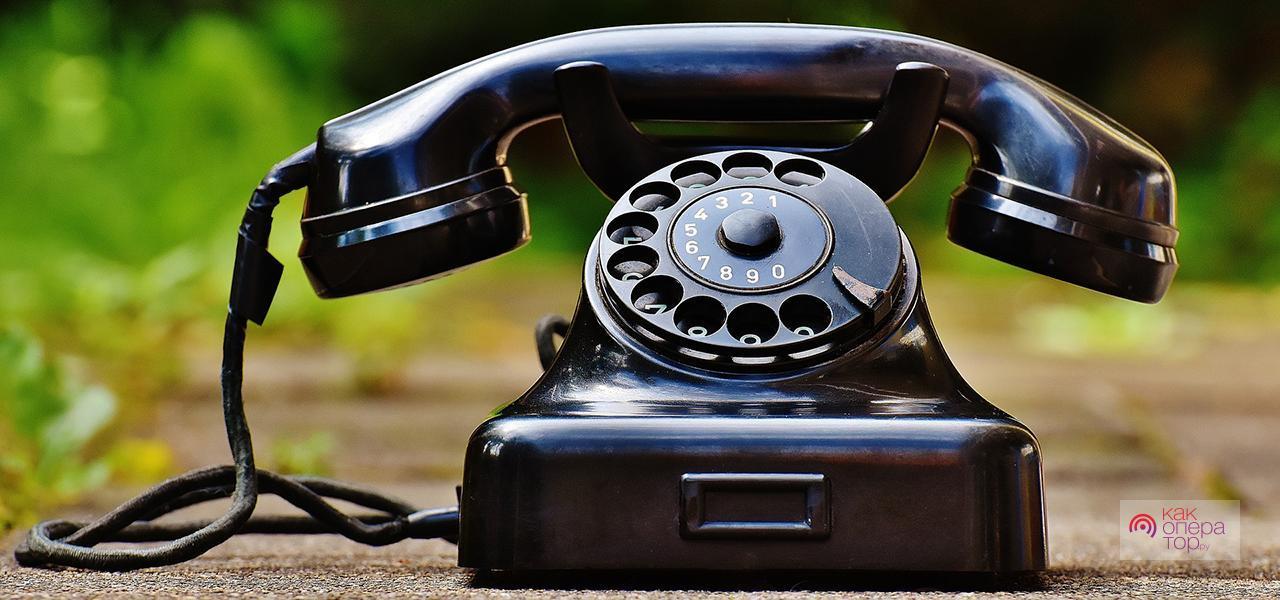 Как отключить домашний телефон инструкция