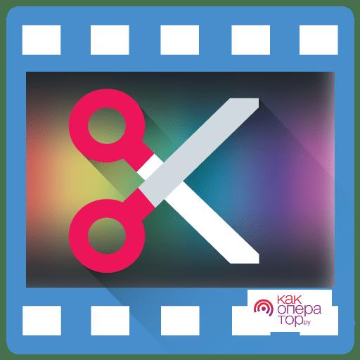 Приложения в Google Play – AndroVid - Видео-редактор, создание роликов