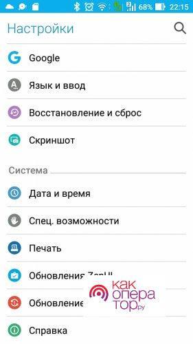 Все способы узнать свой номер телефона Vodafone Украина