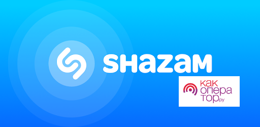 Shazam: Discover songs & lyrics in seconds - Apps on Google Play