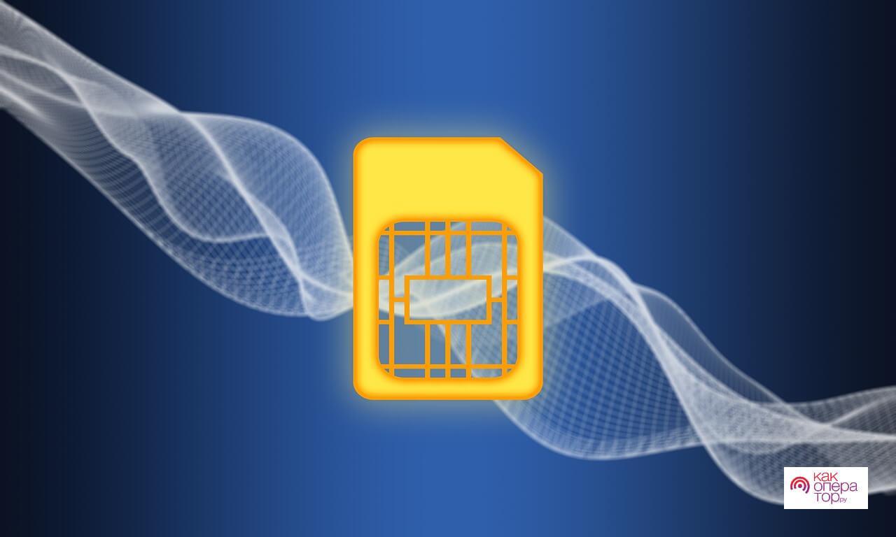 Пин код разблокировки сети для сим карты мобильного оператора