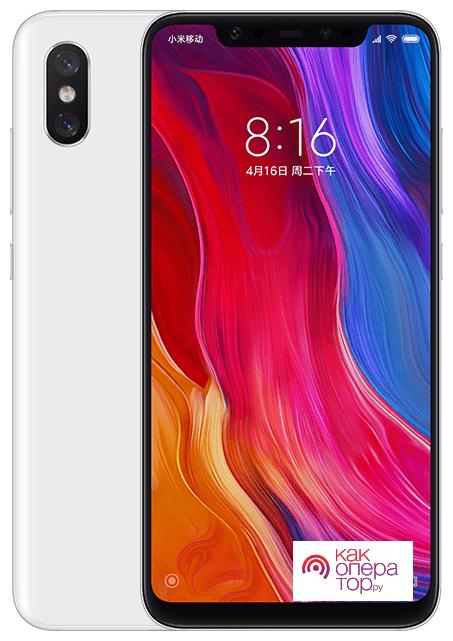 Смартфон Xiaomi Mi 8 6/128GB — купить по выгодной цене на Яндекс.Маркете