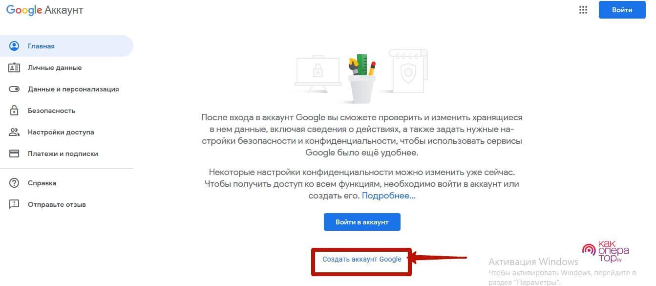 Как добавить аккаунт Google на телефоне Android