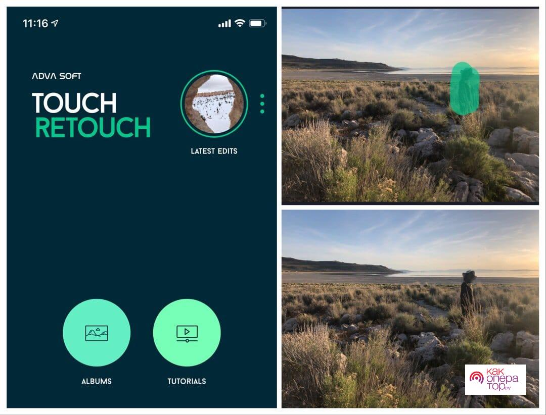 TouchRetouch App: How to Best Retouch Your Mobile Photos   PicxTrix