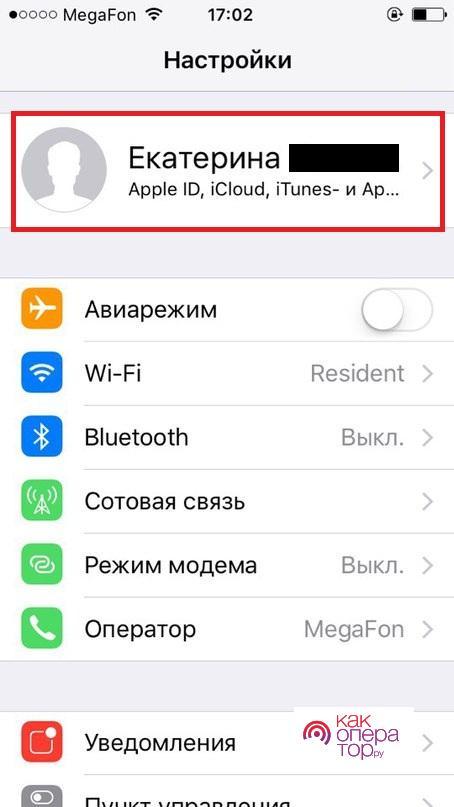 Удалить iCloud (Apple ID), или как отвязать iPhone или iPad от учетной записи Apple? Как отвязать Айфон от Айклауда для продажи? Iphone 6s отвязка от icloud