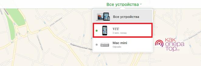 Сбросьте настройки пароля iPhone c помощью iCloud