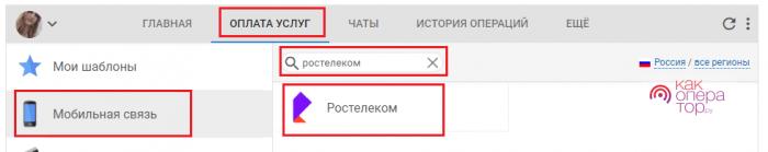 Как осуществить оплату через Webmoney