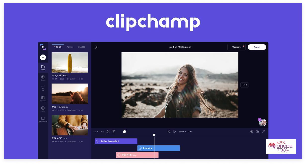 Video maker | Clipchamp